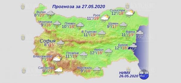 27 мая в Болгарии — днем +21°С, в Причерноморье +19°С
