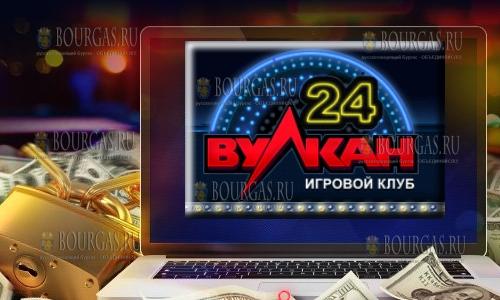 Одновременно Вы можете находиться на пляже в Болгарии и в Казино Вулкан 24 онлайн