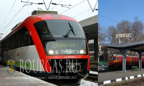 Болгарская железная дорога также поучаствует в Пасхальных праздниках