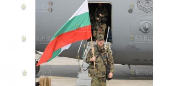 39-й болгарский контингент вернулся из Афганистана