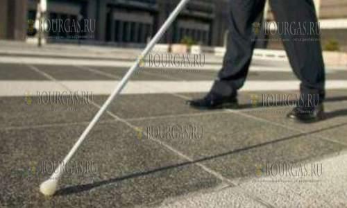 Болгария недоступна для слабовидящих
