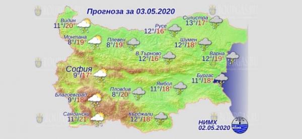 3 мая в Болгарии — днем +21°С, в Причерноморье +19°С