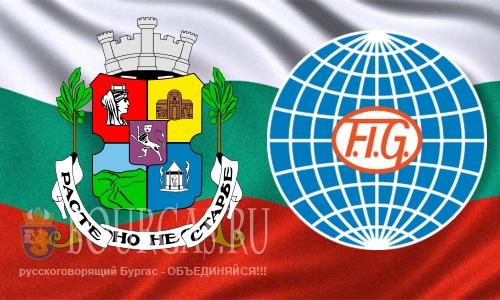 Болгария София примет Чемпионат Мира по художественной гимнастике