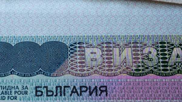 В Болгарии исключили отмену виз для граждан России и Турции