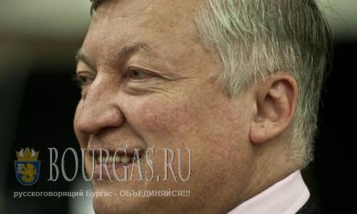 Анатолий Карпов прибыл в Болгарию