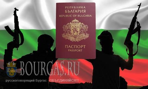 В Сербии задержали террористов с болгарскими паспортами