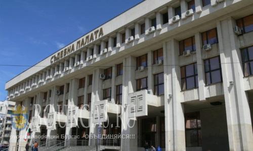 День открытых дверей в суде Бургаса