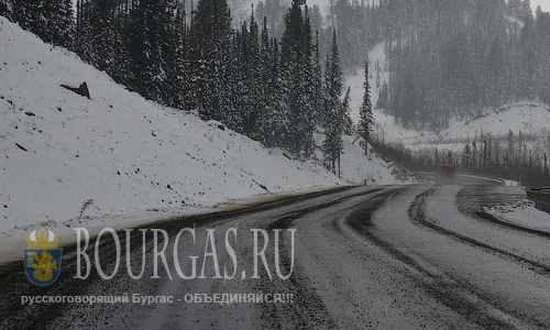 В болгарских Родопах выпало более 20 см снега