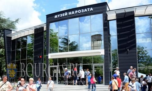 Сегодня в Болгарии отмечают День музеев