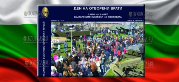 В ближайшие дни заработает Национальный музей военной истории