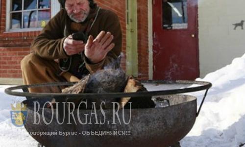 Сильные морозы в Болгарии ударили по бездомным