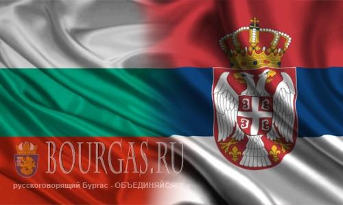 Сербы не против трудоустроится в Болгарии