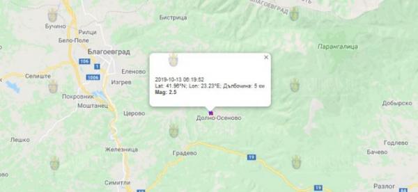 Землетрясение в Благоевградской области Болгарии