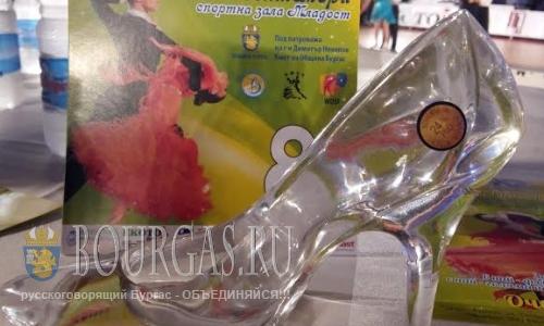 Южное Причерноморье Болгарии примет «Кубок Бургаса — 2016»