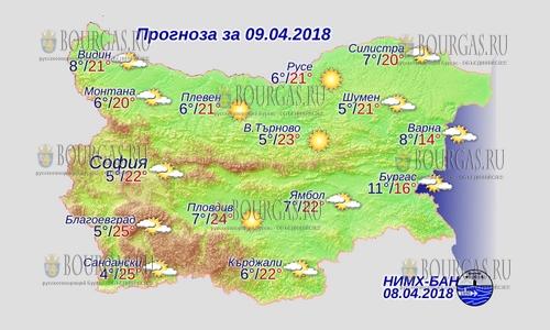 9 апреля в Болгарии — днем +25°С, в Причерноморье +16°С