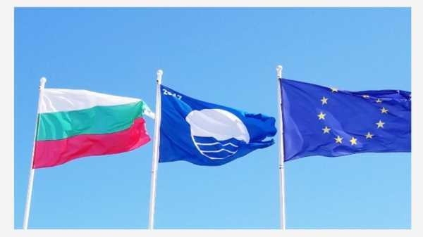 """15 пляжей в Болгарии получили """"Голубой флаг"""" в этом сезоне"""