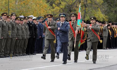 107 лет со дня основания Военной академии в Софии