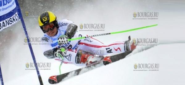 В Банско съезжается элита мирового горнолыжного спорта