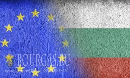 Болгары о членстве Болгарии в Евросоюзе