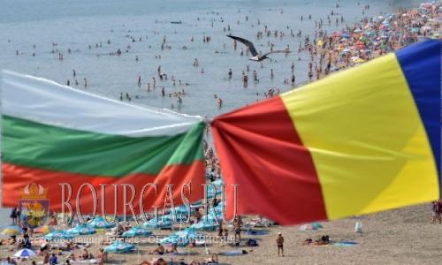 Бургас зовет на отдых румынских туристов