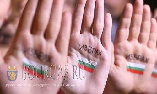 Болгария зовет этнических болгар