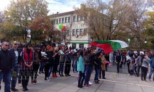 Самоков Болгария — протестует