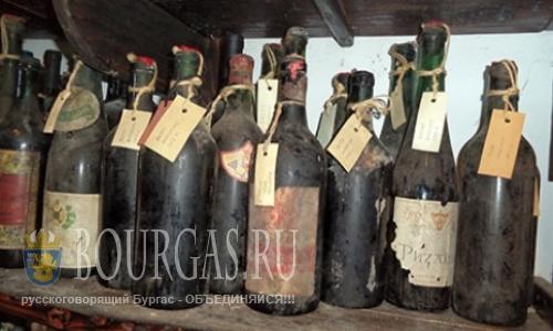 В Балчике хранится уникальная коллекция вина