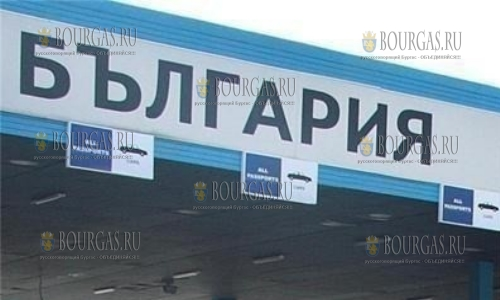 Агентство Таможня в Болгарии собрало более 8 млрд. лев