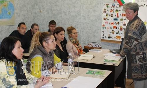 Русский язык будут преподавать в Бургасе бесплатно