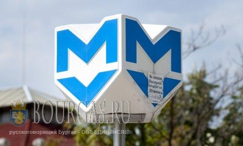 Пассажирские перевозки в Софийском метро сократились в разы