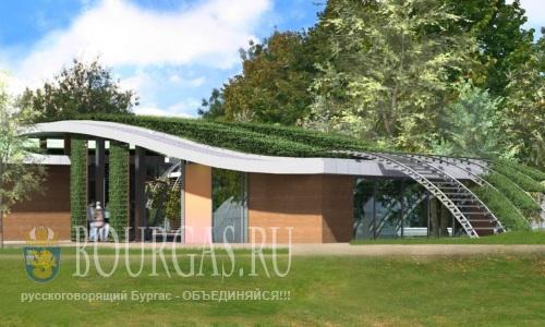 В Бургасе построен новый выставочный центр «Флора-Бургас»