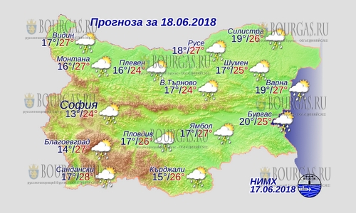 18 июня в Болгарии — повсеместно дожди и грозы, днем +28°С, в Причерноморье +27°С