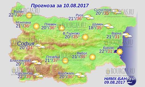 10 августа в Болгарии до +39°С, снова пекло, в Причерноморье до +31°С