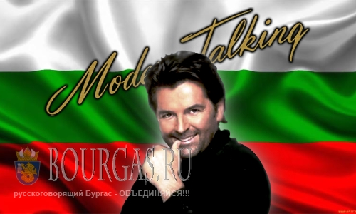 Томас Андерс собирается с концертом в Болгарию