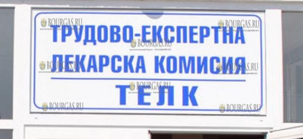 В Варне задержали 40 лиц, причастных к появлению лже инвалидов
