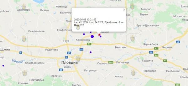 3-го мая 2020 года на Юге Болгарии произошло землетрясение