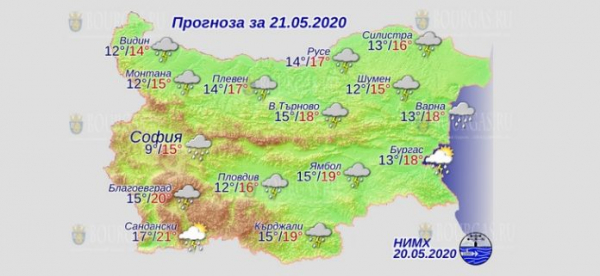 21 мая в Болгарии — днем +21°С, в Причерноморье +18°С