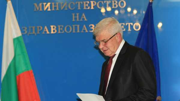 Ослабление карантина в Болгарии – что можно и что нельзя