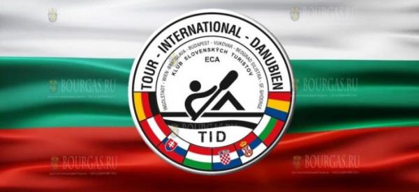 Стартовала туристическая регата «Tour International Danubien 2019»