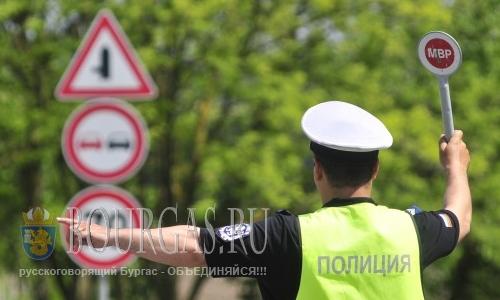 ГАИ Болгарии снова работает в усиленном варианте