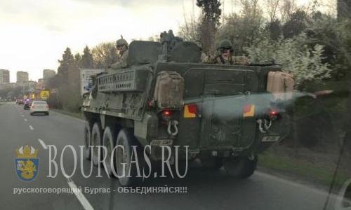 Сегодня американская бронетехника была замечена в районе Бургаса