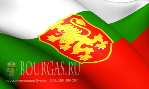 Болгария флаг — государственный символ страны