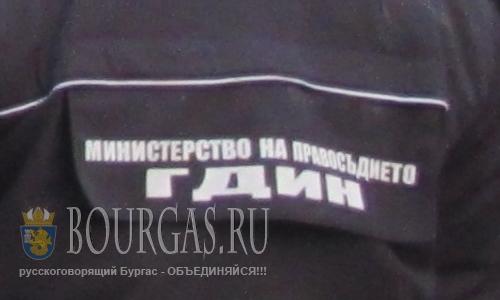 Директор Главного управления исполнение наказаний Болгарии подал в отставку