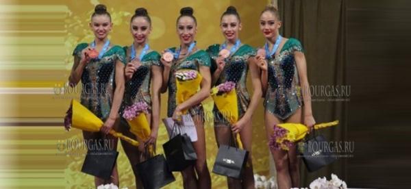 Сборная Болгарии по художественной гимнастике дотянулась до бронзы в многоборье