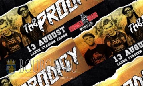 «The Prodigy» отработает концерт в Бургасе
