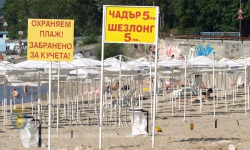 Цены на зонты и шезлонги в Болгарии низкие