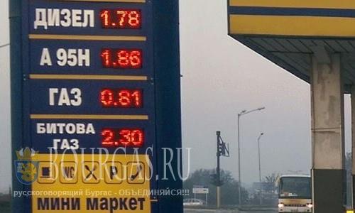 Цены на бензин в Болгарии продолжают расти
