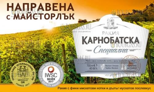 Болгарская ракия — одна из лучших в Мире