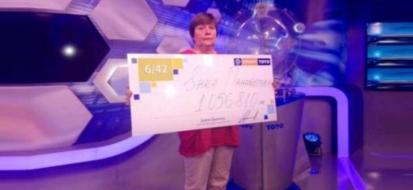 95-м лотерейным миллионером в Болгарии стала женщина