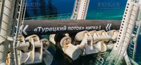 «Балканский поток» в Болгарии постоят до конца года